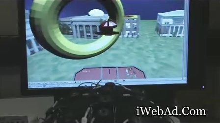 脑波控制电脑3D影像