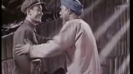 《边寨烽火》(1957年)
