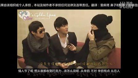 [有秀年华xfzmd]happy valentine!!with JYJ[KO_CN]