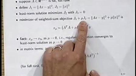 [斯坦福大学开放课程.线性动力系统绪论].09