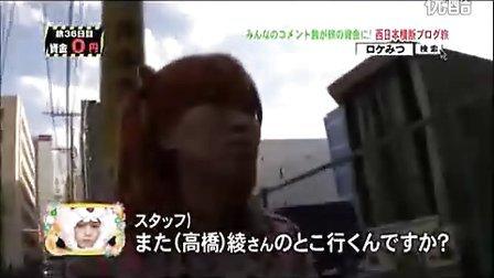 『ロケみつ』'11.05.19 自力海鮮丼3D/西日本横断 第壱百弐拾話