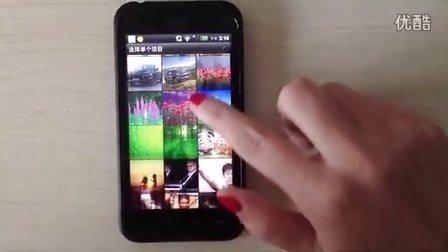 安豆芽手机传输神器,编辑个性头像。。