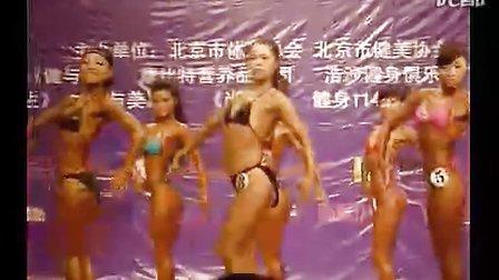 第二十八届 女子健美比赛 于杰
