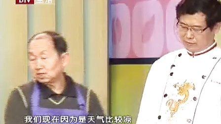 地三鲜 黄桥烧饼 素鳝脆皮豆腐20110114