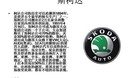 汽车品牌标志大全,郑州凯杰汽车用品有限公司