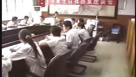 机械工业苏州技工学校