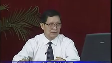 06《中医诊断学》一问寒热(一)