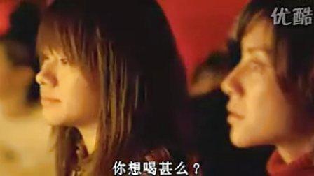 《救命》香港惊悚恐怖悬疑片