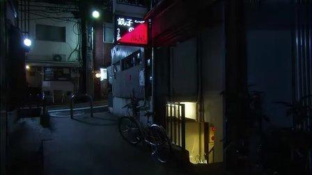 【日劇】仁慈之女_國稅局查察官 01