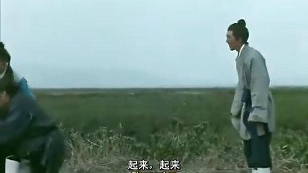 《神经刀》1969王天林导演 田青 洪金宝 秦祥林 秦芸 孟莉主演 如韦小宝般的人物,洞悉各个武林高