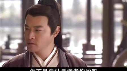 新流星蝴蝶剑28