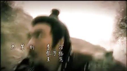 电视剧《君子好逑》片头曲
