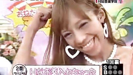 おねだり!!マスカット 02