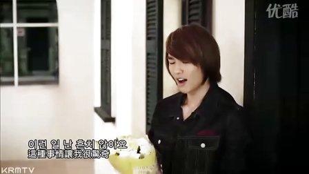 KRMTV.COM.SHinee_Hello.x264.576p.KO_CN