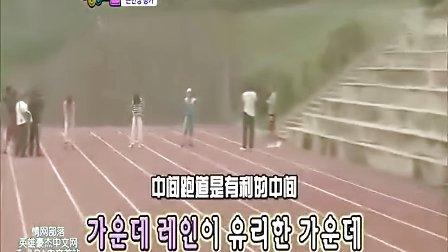 101003 SBS 英雄豪杰 E12 KaraT-ara,IU等[全场中字]
