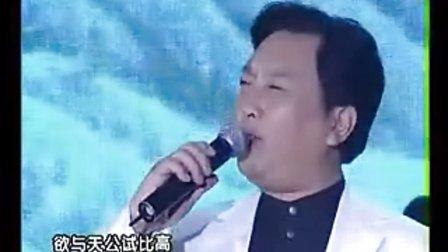 毛主席诗词 沁园春 雪【朗诵 唐国强】