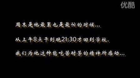 青岛港湾职业技术学院-义乌之窗--电视纪录片《大学勤工俭学的艰辛》www.ywpop.com