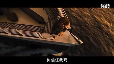 泰坦尼克号最经典片段… 高清 标清
