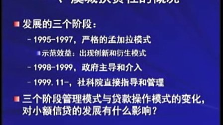 VC3 本次wiki案例介绍及学习阶段性总结(李胜,何广文)