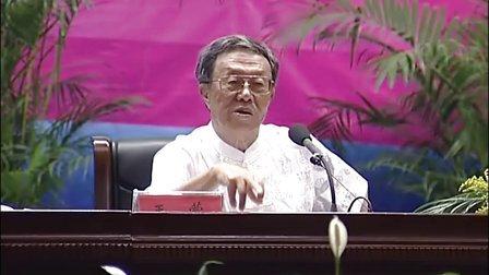 老子的魅力(王蒙做客开封市领导干部大讲堂演讲视频