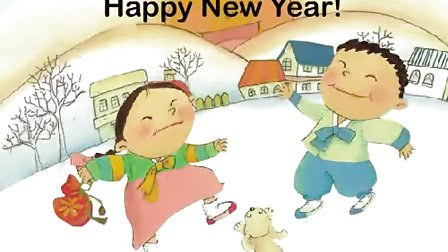 早教动漫英语系列—Happy new year(1歌谣)