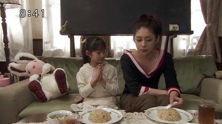 满福少女 07 [日语中字]    久保由利香 内田あや香 桃瀬美咲