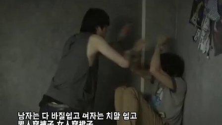High Fly 敏赫 钟贤(cnblue) MV韩语中字完整版 Acousti主题曲OST