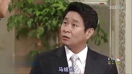 不懂女人20(韩语中字)