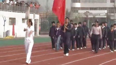 济宁市19届中学生运动会---入场式