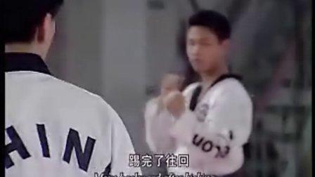 央视跆拳道中文教学21