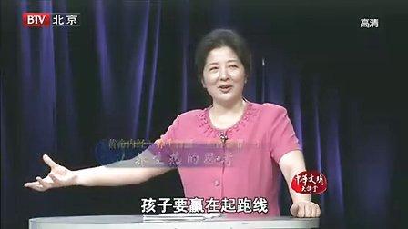 中华文明大讲堂:《黄帝内经》养生智慧:形神兼养(一)_NTI1NzY0MTc.flv