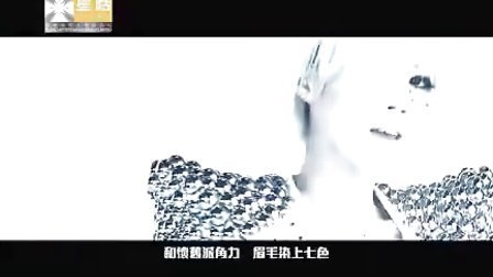 [MV]傅穎 - 加加夫人(白色版)