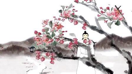 分级阅读第一级古诗——山村(动漫演唱)