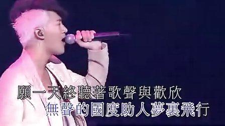 Come 2 Me_B-2010年林峰香港演唱会