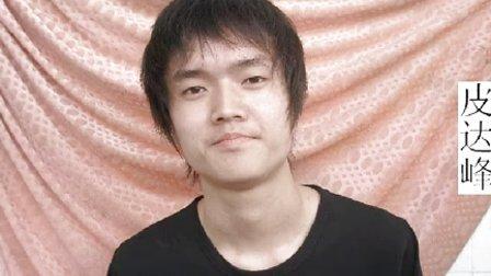 江西省抚州市临川区第一中学2009届补习13班毕业留念