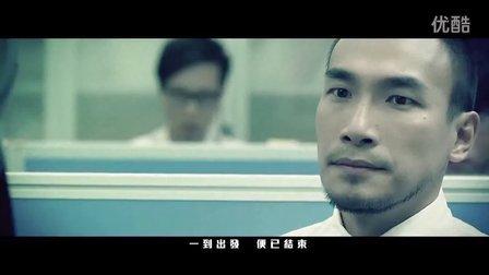 許廷鏗Alfred Hui - 魂遊太虛 Time  Tide(劇場版) - (轉載)
