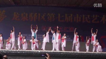 舞蹈 集体舞  女子群舞  当代舞  现代舞