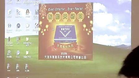 MTK-CPU软件教学篇(一)