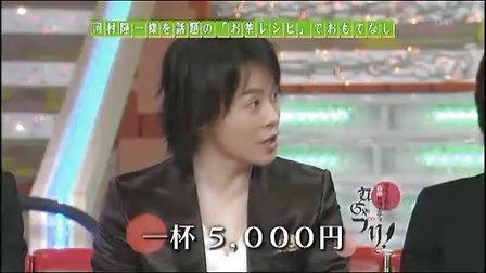 むちゃぶり_2007.06.19『河村隆一』