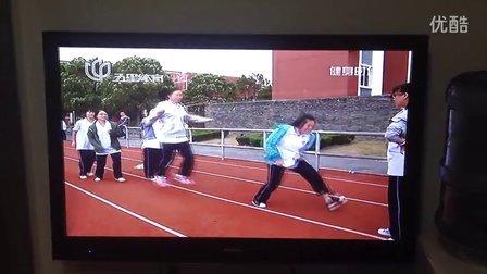 新场中学五星体育采访实录,高二训练班大合集!!