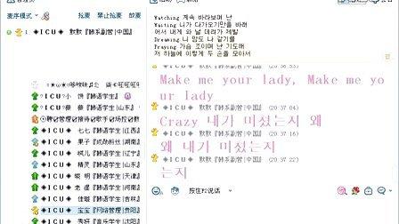 ICU歌曲特别教学《Wonder Girls——Be My Baby》默默老师教学