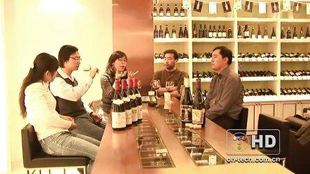 "Salute 干杯!第68期 环法主题品酒视频系列之薄若莱新酒""Beaujolais Nouveau"