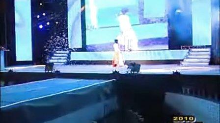 雪儿达娃2010年柏堡龙之夜演唱会