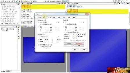 EasiSlides基础教程(4):实况区—双屏操作