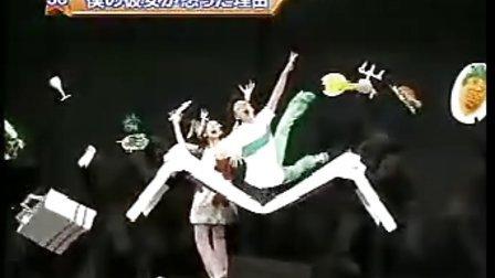 超精彩超雷人的日本人体艺术之女友生气的理由