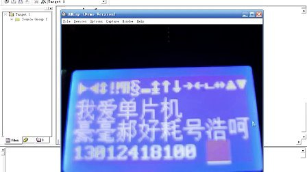 手把手教你学51单片机与Proteus第九讲12864液晶屏显示原理与编程下
