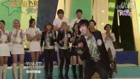 【OC】110203.KBS春节特辑.Global Star青白战.SS501朴政玟 CUT中字