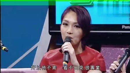TVB劲歌金曲20101017