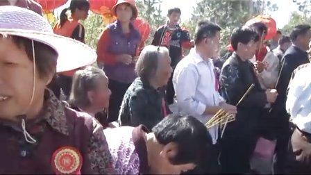 揭西母湖源发陈公祭祖庆典4