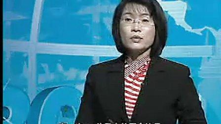 专业秘书训练教程06中餐礼仪